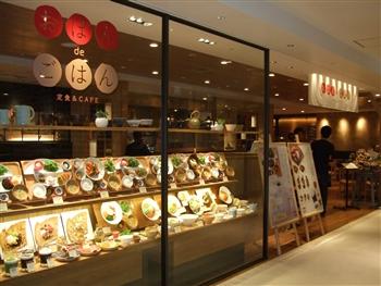 「おぼんdeごはん 上野店」の画像検索結果