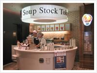 Soup Stock Tokyo セントラルタワーズ店