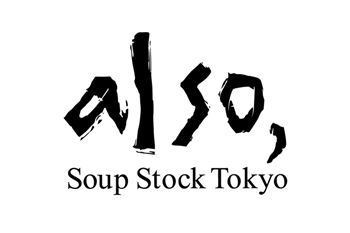 also Soup Stock Tokyo(キッチン/ホール)