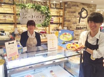 PARADIS トウキョウミタス店【公式】