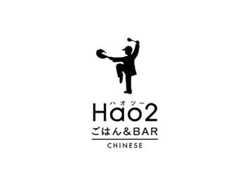 Hao2ごはん&BAR(ハオツーゴハンアンドバー)ホールスタッフ【公式】