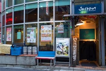 Oyster Bar ジャックポット新宿 ホールスタッフ